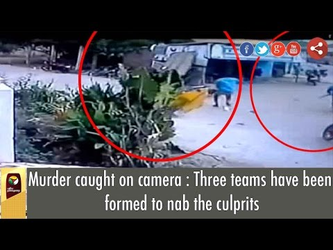 Shocking | Caught on Camera: Live Murder in Madurai
