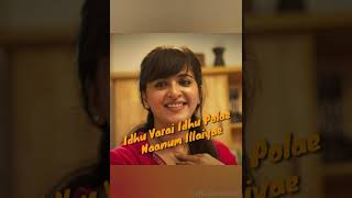 Idhayathai edho ondru | song with lyrics | yennai arindhal | ajith kumar | anushka | whatsapp status