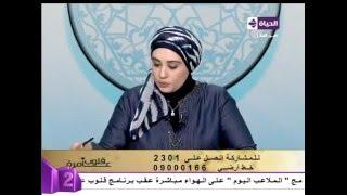 داعية إسلامية توضح حكم السلف من شركات الإتصالات