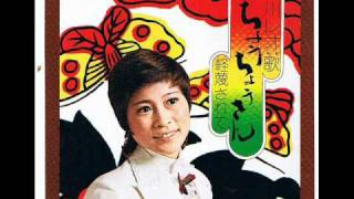千葉紘子 - ジェラシー