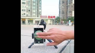 스마트폰 천체 적외선 …
