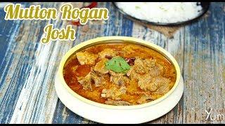 Mutton Rogan Josh | Mutton Rogan Josh Recipe | Mutton Recipe