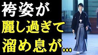 【羽生結弦】国民栄誉賞の羽生結弦画像まとめ!「麗し過ぎて溜め息がめちゃくちゃかっこいい」#yuzuruhanyu