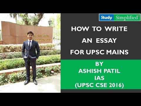 (Marathi) Ashish Patil - IAS ( UPSC - 2016) How to write an essay effectively.