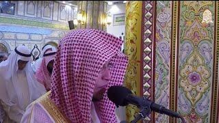 Best Quran Recitation in the World Emotional Recitation by Sheikh Muhammad Al Ghazali