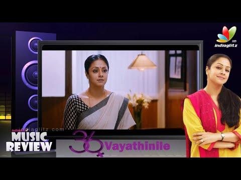 36 Vayathinile Song Review | Jyothika, Santhosh Narayanan | Vaa de Rasathi, Naalu Kazhudha Music