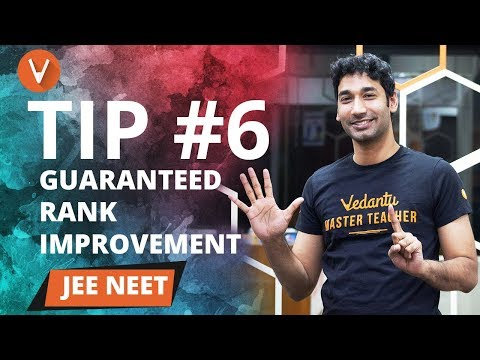 JEE Main 2019 Tip 6 | How & When to Guess MCQs in JEE Mains & NEET | JEE Mains & Advanced Tricks