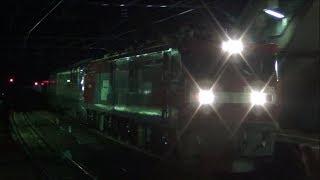 【Anniversary】団臨 EH500牽引 寝台列車カシオペア紀行 JR30周年記念号 2017.12.5