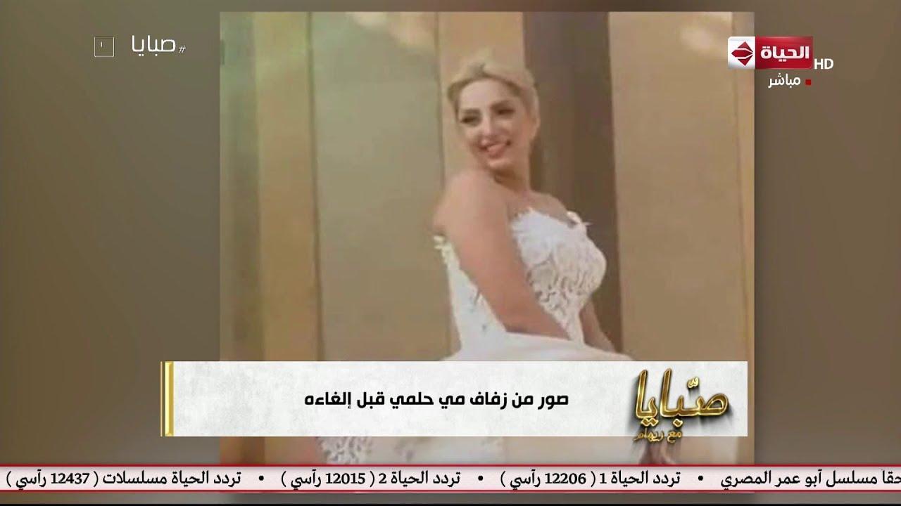 """صبايا مع ريهام سعيد -  """" خاص """" حقيقة انفصال مي حلمي عن محمد رشاد"""