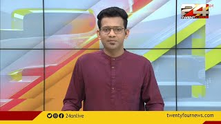 100 NEWS | 100 Top News Of The Day | 17 October 2020 | 3 PM | 24 NEWS