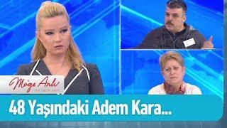 48 Yaşındaki Adem Kara'yı kim öldürdü? - Müge Anlı ile Tatlı Sert 21 Şubat 2019