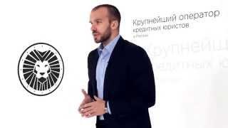 видео Основные проблемы с кредитами