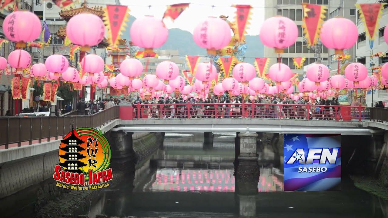 Nagasaki Lantern Festival NAGASAKI, JAPAN 02 15 2019