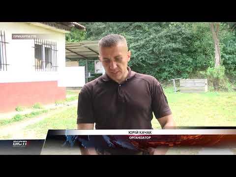 Змагання зі стрільби серед прикарпатських ветеранів російсько-української війни
