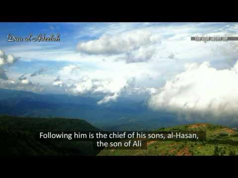 Dua Adeela - Abu Thar [eng sub] دعاء العديلة