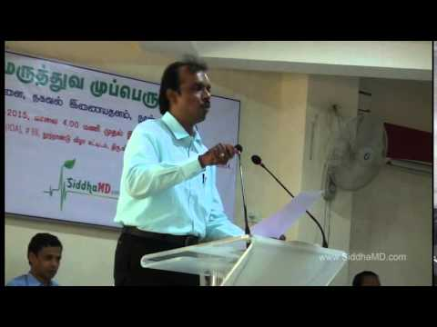 Dr.SelvaShanmugam Speech in Siddha Maruthuva Mupperu Vizha