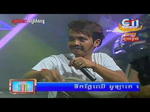 Khmer Comedy,Peakmi Comedy,CTN Comedy,Ang knay