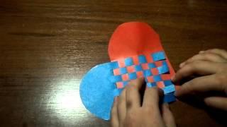 Как сделать валентинку из цветной бумаги.
