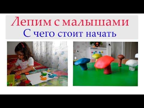 Лепка из пластилина Плей До: МОРОЖЕНОЕ И МНОГО КОНФЕТ. Поделки для детей из Play Doh своими руками