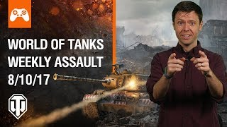 World of Tanks Weekly Assault #15