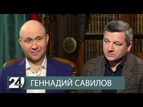 Что происходит в белорусском хоккее? О ситуации в спорте Геннадий Савилов