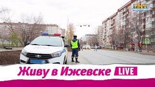 Живу в Ижевске 26.10.2017