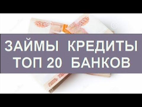 Взять Кредит В Тинькофф Онлайн Заявка На Кредит