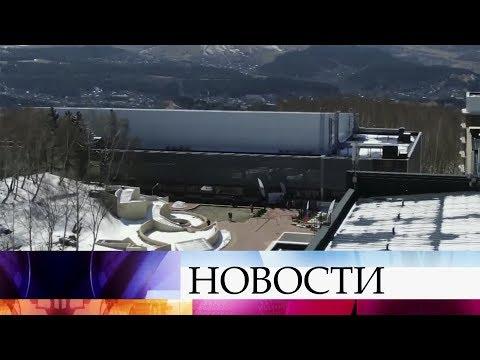 В Кисловодске открылся новый Ледовый дворец по олимпийским стандартам.