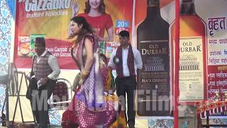 Teej Dance 2074 By Priya Bhandari  प्रिया भण्डारीले स्टेजमा गएर कम्मर हल्लउन थालेपछी