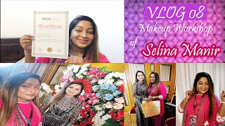 VLOG 08 ।। The Makeup Workshop of Selina Manir apu ।। My second  makeup workshop