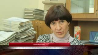 В керченском городском архиве прошел День открытых дверей