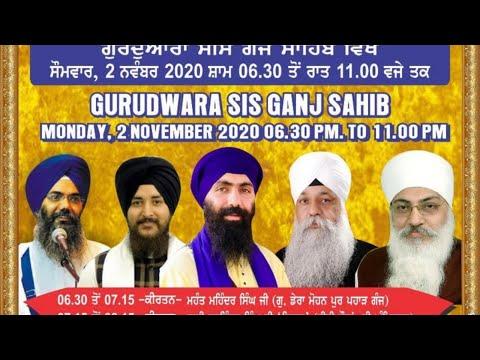 Special-Live-Gurmat-Kirtan-Samagam-From-G-Sisganj-Sahib-Delhi-02-Nov-2020