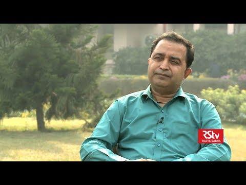 Eureka with Dr Vinay Gupta