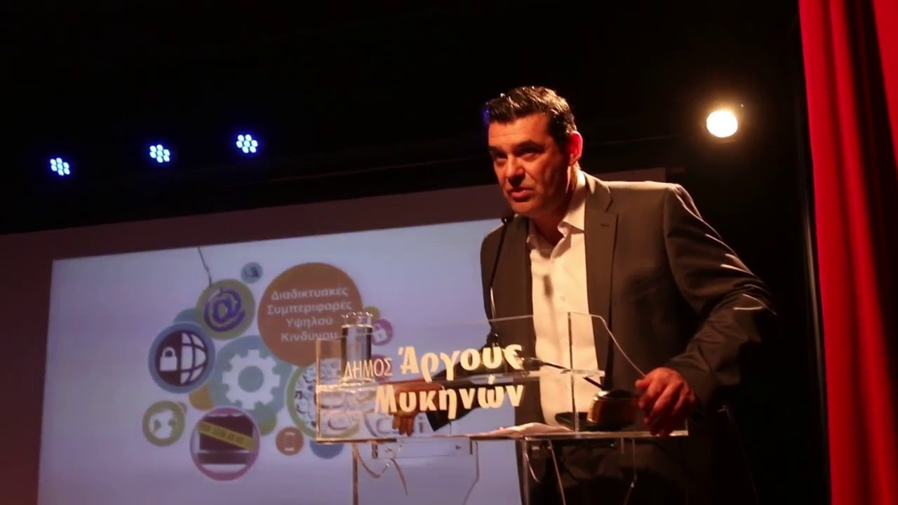 δημόσια ομιλία στο διαδίκτυο Αυστραλός νόμος που χρονολογείται