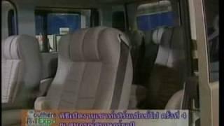1MAY10 THAILAND ;2of2; Southern Expo 2010 Opening Ceremony ; Thun Kramom Ying ; Princess Ubolratana Rajakanya