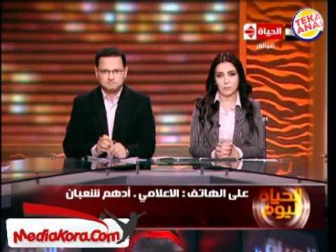 hqdefault - منع كليب محمد منير من التليفزيون المصري - teka_anas