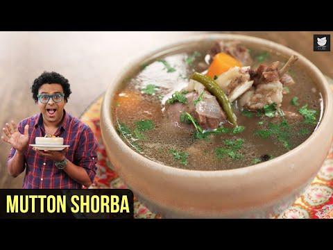 Mutton Shorba Recipe | How To Make Mutton Shorba In Cooker | Winter Special Recipe By Varun Inamdar