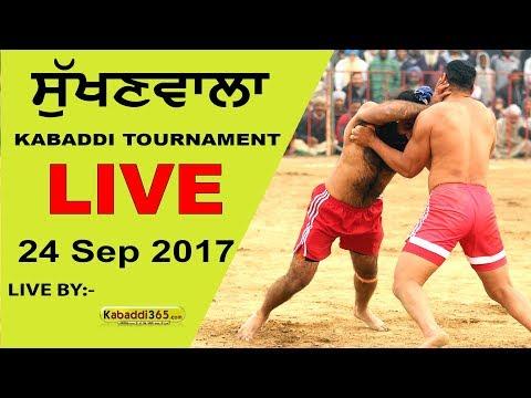🔴[Live] Sukhan Wala (Faridkot) Kabaddi Tournament 03 Oct 2017