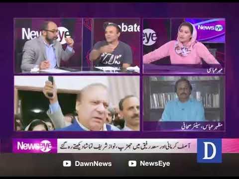 NewsEye - 17 May, 2018 - Dawn News