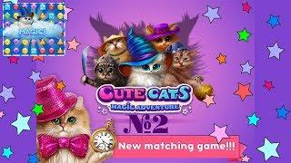 Волшебные коты. Три в ряд. №2💎😻