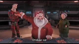 Секретная служба Санта Клауса - фичуретка