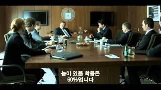 3월 추천영화 - 긴장감 넘치는 통쾌한 액션영화