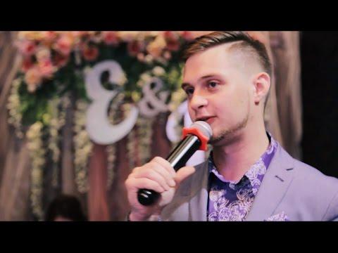 Свадебный ведущий Иван Комаров