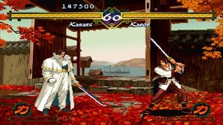 Bakumatsu Roman [PS1] - play as Kagami (1st form)