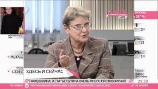 Правозащитник Светлана Ганнушкина: Миграционные