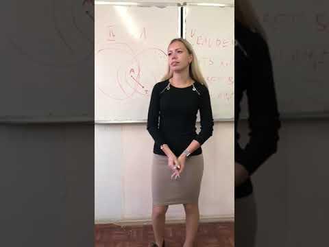 Виктория Шилкина Закон достаточного основания Юзм-186