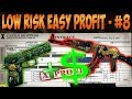 CS:GO - LOW RISK EASY PROFIT TRADE UPS - #8 ($30 Profit!)