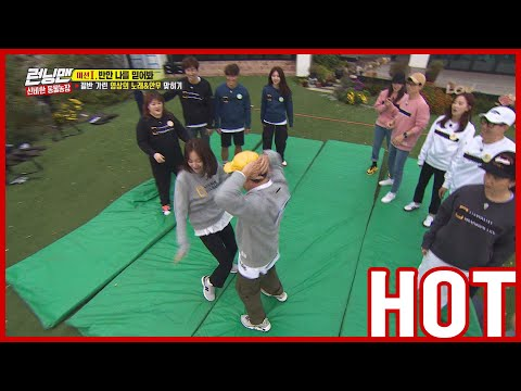 [HOT CLIPS] [RUNNINGMAN]  | Find out the song title with DANCE!! 💃💃 (ENG SUB)