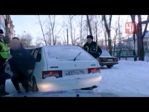 Погоня в Кушве/Свердловская область