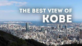 Climbing the Anchor Mountain in Kobe thumbnail